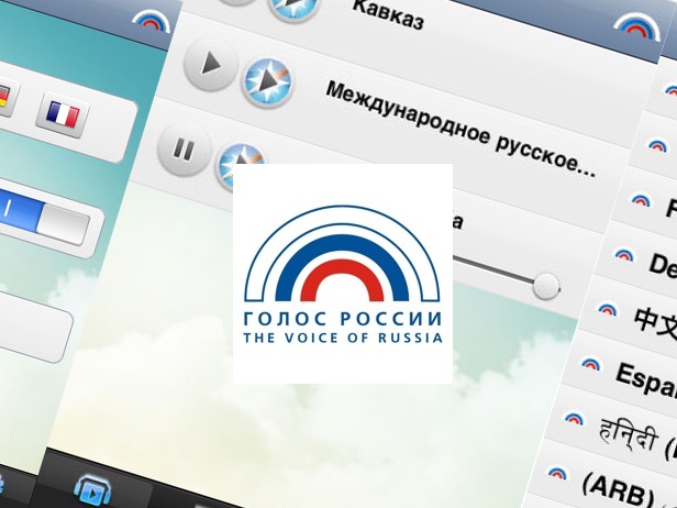 2010 — Голос России (iOS, J2ME, BlackBerry)