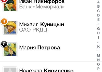memiana2_01