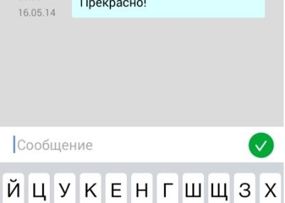 003_chat