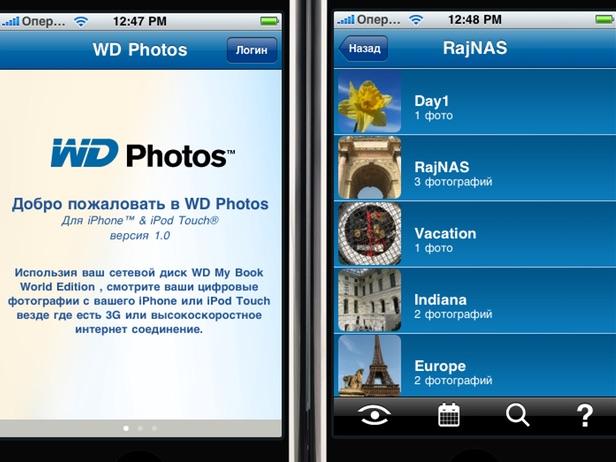 2009 — Western Digital Photos