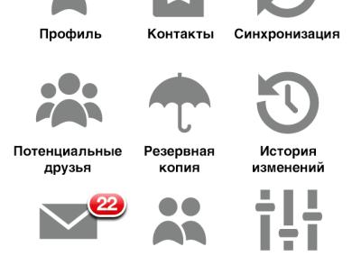 memiana2_04