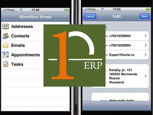 2009 — 2014 Winoffice (iOS)