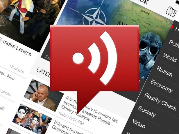 2014 — Голос России (iOS, Android, BlackBerry)
