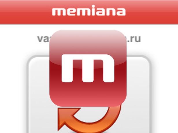 2012 — Memiana